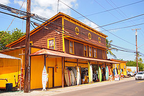 "Foto: Surfshop ""Surf´n Shop"" auf Oahu."
